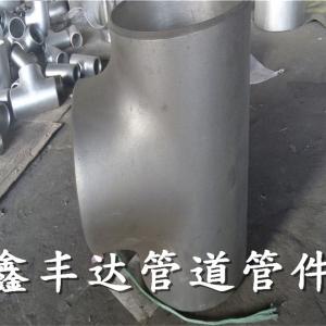 DN500 SCH80 Tê thép/ tê thép hàn