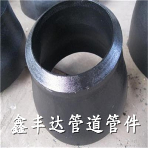Steel BW ANSI B16.9 Concent.Reducer SCH80