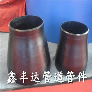 Concentric Reducer, A234 WPC, Butt-Weld, ASME B16. DN100*80