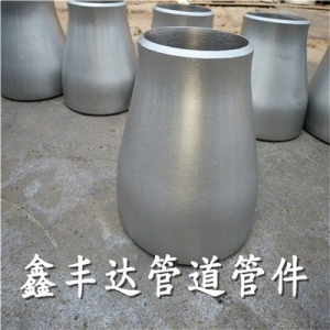 Concentric Reducer 316 Butt-Weld, ANSI B16.9 DN65*DN80