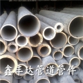 ASTM A213 TP304 SEAMLESS TUBE