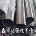 Ống thép không gỉ,304 SCH10