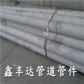 Ống Inox  SCH40 DN25