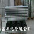 Ống Inox  SCH40 DN32
