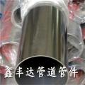 ống hàn inox 304