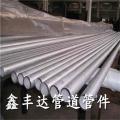 DN50 Ống Inox 304