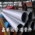 ống hàn inox 316