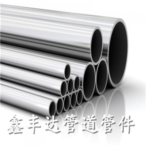 PIPE , A312 GR.TP304L, -, BE, EFW, B36.19M, S-10S