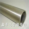 ống hàn inox 316L