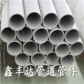 PIPE , A312 GR.TP316L, -, BE, EFW, B36.19M, S-10S