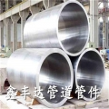 ASTM A213 TP304L SEAMLESS TUBE