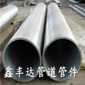 ASTM A213 TP316 SEAMLESS TUBE