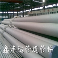 ASTM A213 TP316L SEAMLESS TUBE
