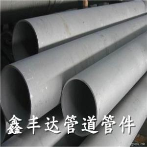 Ống Inox  SCH40 DN40 304